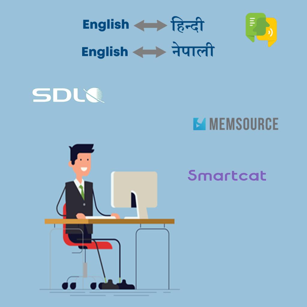 Nepali Translation in CAT Tools